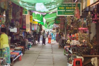 Marché de Bagan